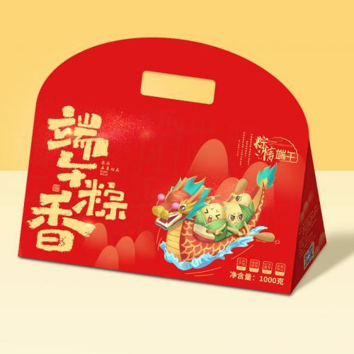 粽子礼品包装适合图文店小批量生产psd