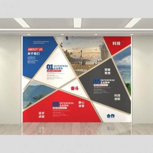 青岛西海岸企业文化墙设计CDR