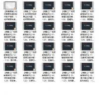 非专业快速上手级视频编辑软件