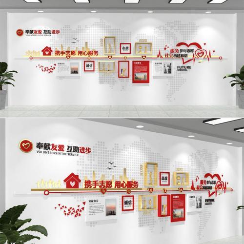 社区志愿者文化墙CDR  C4D