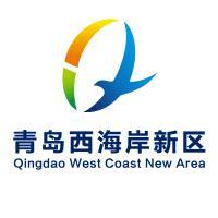 青岛西海岸新区 标志 LOGO AI