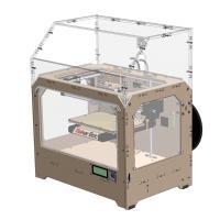 3D打印机详细设计三维图纸SW源文件