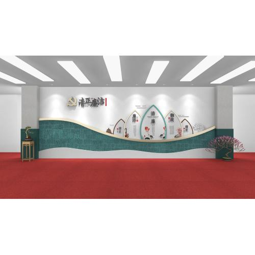 青岛西海岸党建廉政文化墙CDR