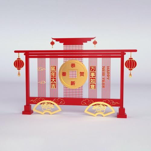 红色新年美陈装饰模型C4D OA