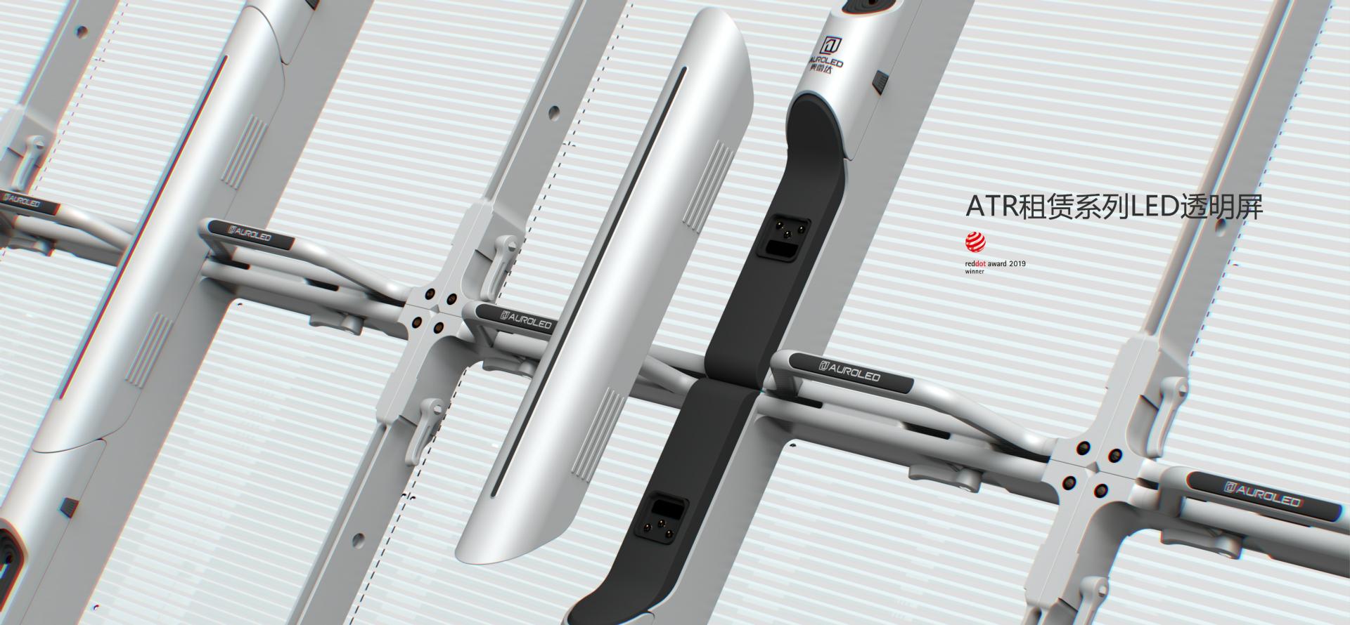超轻薄、超通透、超便捷LED屏设计