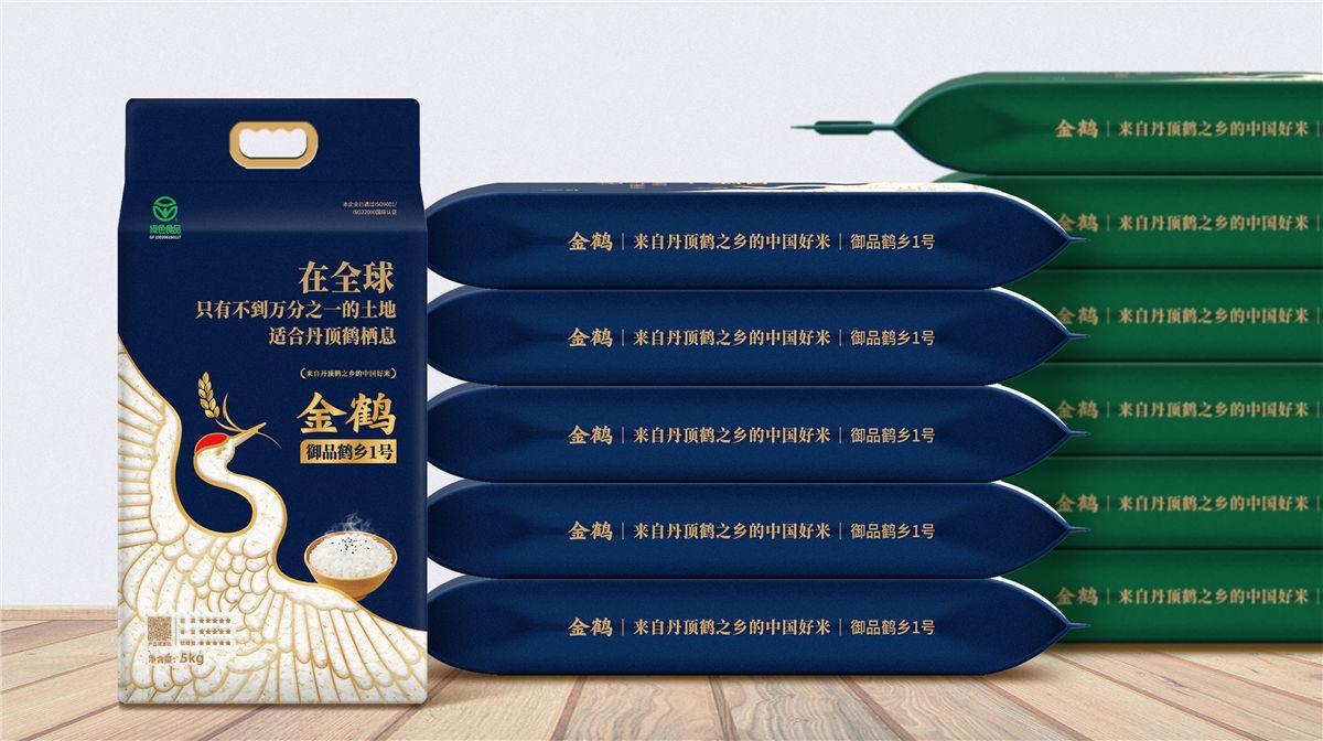 大米外包装设计